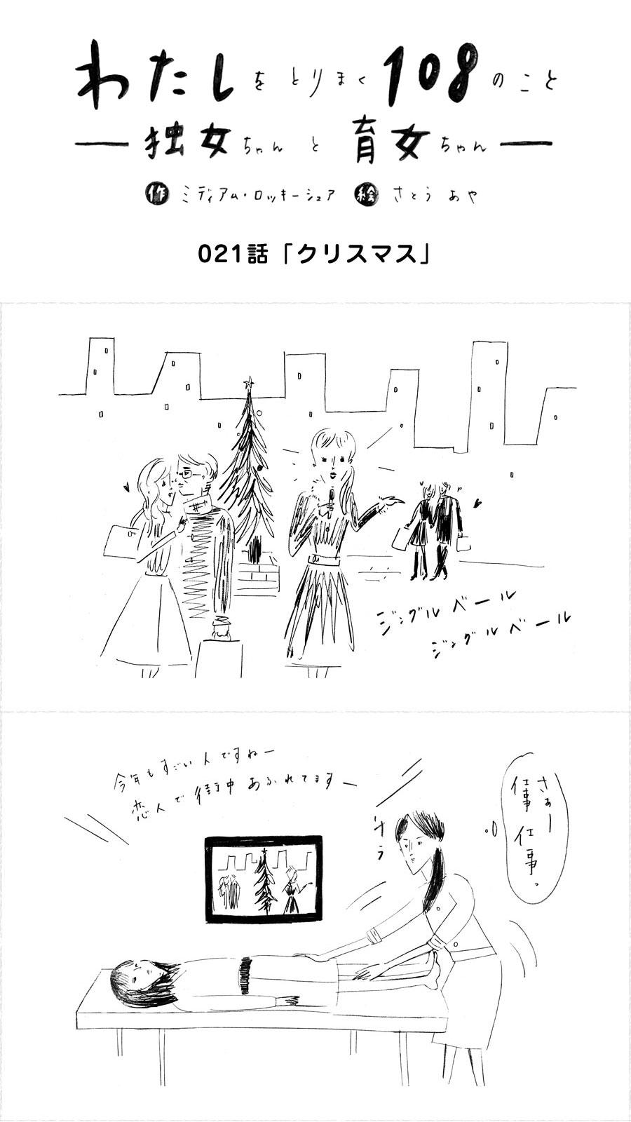 021_独女ちゃん_クリスマス_001